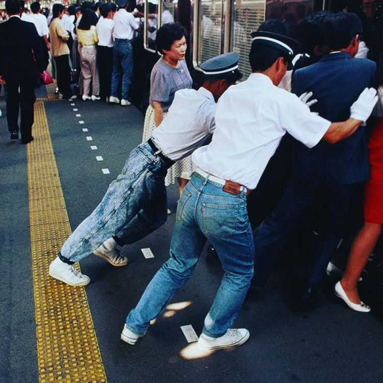 Image result for 17. Job description: pushing people in the subway
